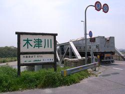 R0013591