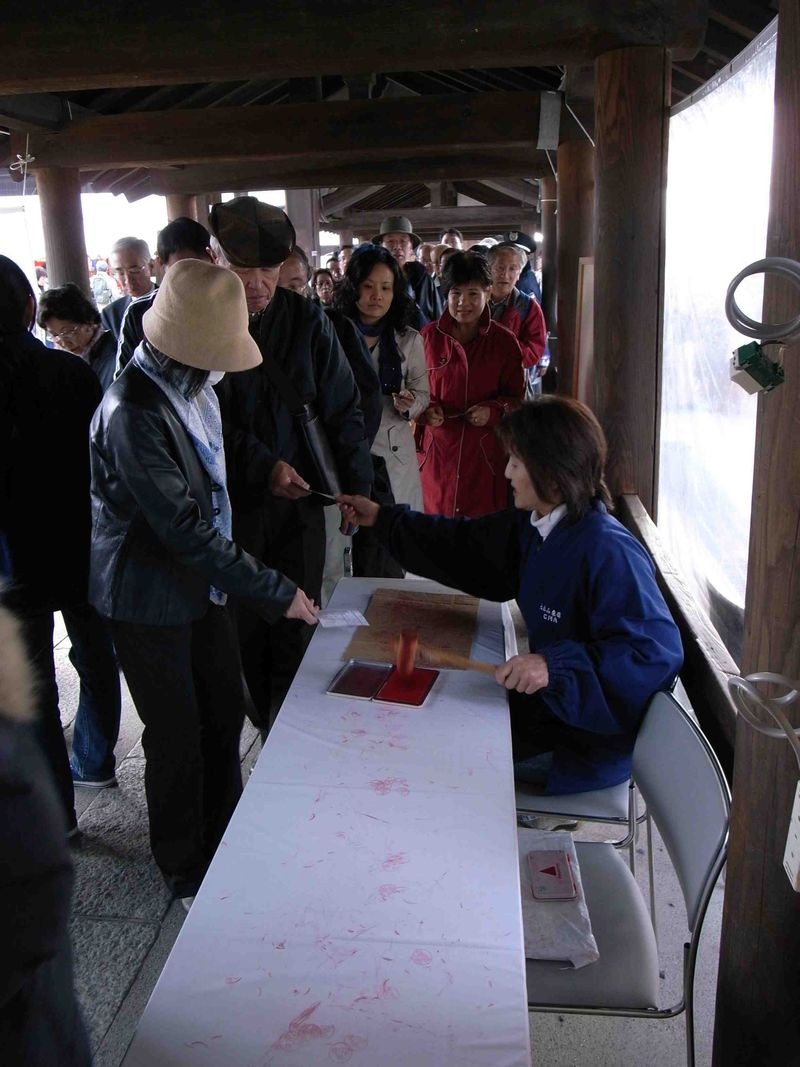 東福寺スタンプおばさん