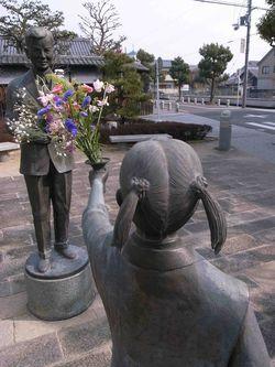 近江八幡 胴像