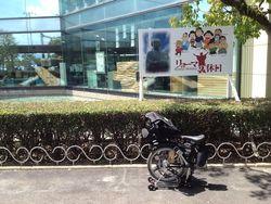 高知空港2