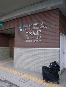 R0016597